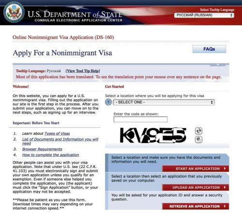 image3_usa-visa.kyuknffk7thd
